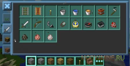 Модпак «Дино» для Minecraft PE 0.8.1