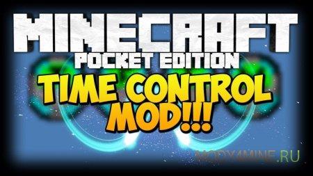 Time Control Mod для Minecraft PE 0.8.1