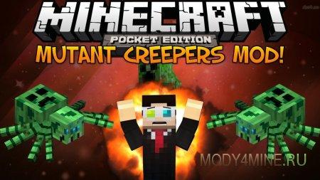 Мод Криперы-мутанты для Minecraft PE 0.8.1