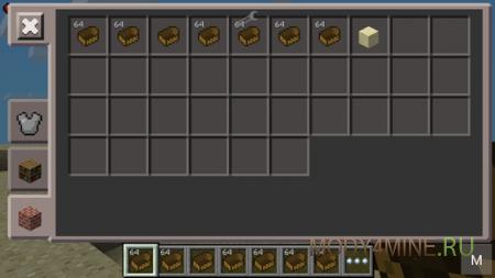Мод на деревни для Minecraft PE 0.9.5.1