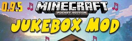 Мод Jukebox для Minecraft PE 0.9.5