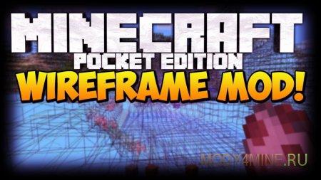 Wireframe для Minecraft PE 0.8.1