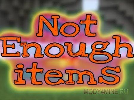 Not Enough Items - все вещи и рецепты для Minecraft 1.6.4/1.7.2/.10