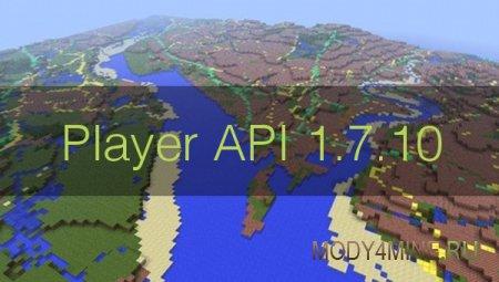 Мод Player Api на Minecraft 1.7.10