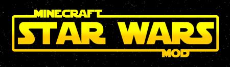 Мод по известной саге Звездные войны - Star Wars Mod 1.7.2/1.6.4/1.5.2