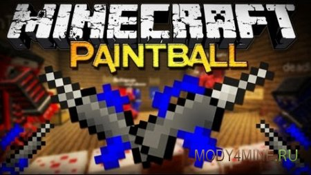 PaintBall Mod - мод на пейнтбол для Minecraft 1.6.4/1.7.2/.10