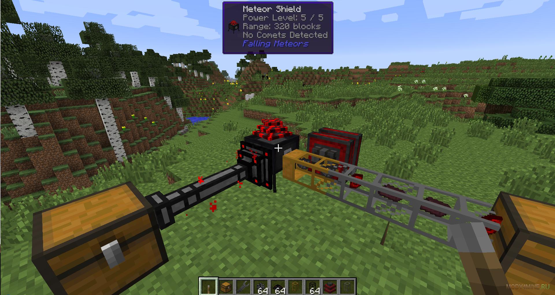 Скачать мод на Метеориты для Minecraft 1.6.4