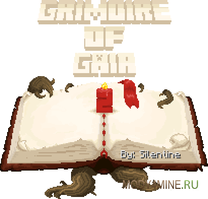Мод на мобов Grimoire of Gaia 2 1.6.4/1.6.2/1.5.2