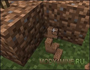Мод на маленькие блоки Little Blocks 1.5.2/1.6.4/1.7.2/1.7.10