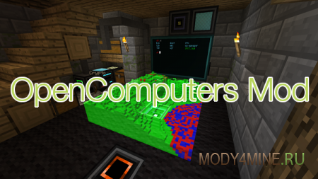 Мод на компьютеры OpenComputers для Minecraft 1.12.2-1.7.10