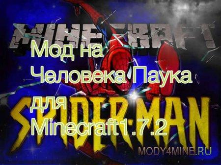 Spider Man - мод на человека-паука в Minecraft 1.7.2