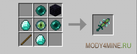 More Swords - мод на мечи в Minecraft