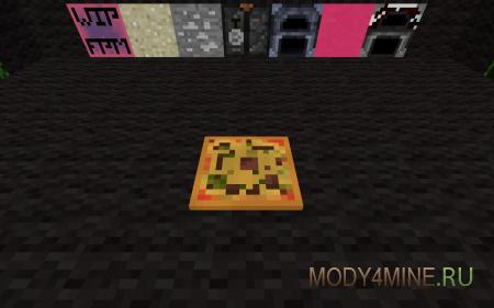 Food Plus - мод на еду в Minecraft 1.5.2/1.6.4/1.7.2/.10