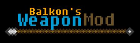 Мод на оружие Balkons Weapon Mod 1.5.2/1.6.4/1.7.2/.10