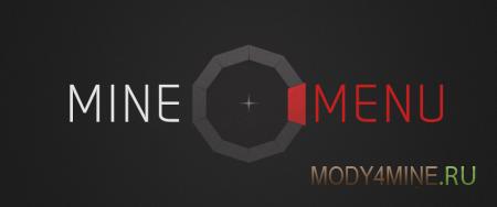 MineMenu - мод на радиальное меню для Minecraft 1.7.10-1.15.1