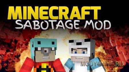 Устраиваем саботаж с Sabotage Mod 1.7.2/.10