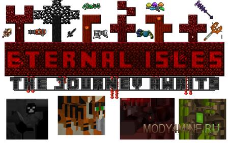 Очень большой мод Eternal Isles 1.7.2/1.7.10