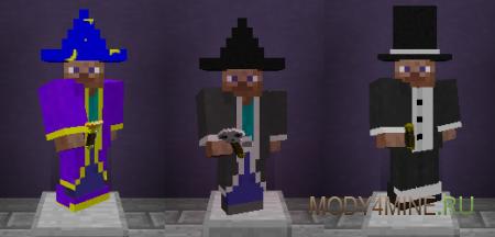 Dr. Cyano's Wonderful Wands — мод на волшебные палочки для Minecraft 1.7.10-1.11.2