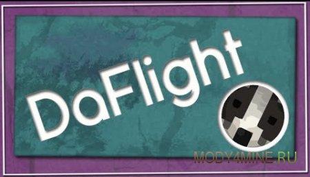 DaFlight - мод на полет в Minecraft 1.6.4/1.7.2/1.7.10/1.8