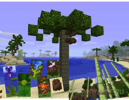 Мод на тропики Tropicraft 1.5.2/1.6.4