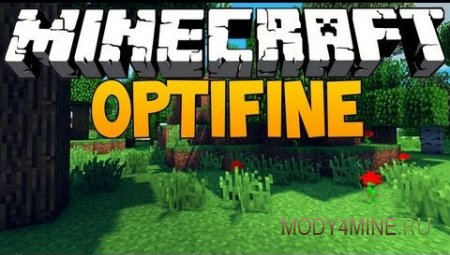 Мод Optifine HD