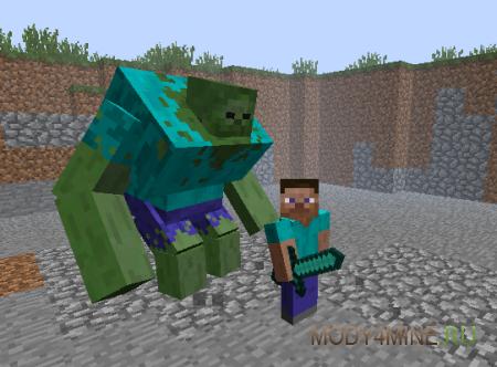 Мутант-зомби