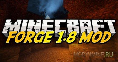 Minecraft 1.8 как установить мод с forge