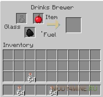 Создание напитков