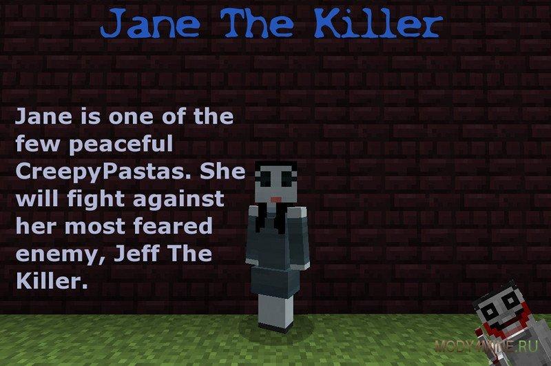 скачать мод на джеффа убийцу для майнкрафт - фото 5