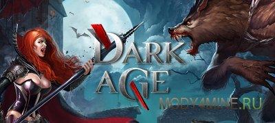 Война вампиров и оборотней - Dark Age