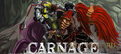 Браузерная игра Carnage