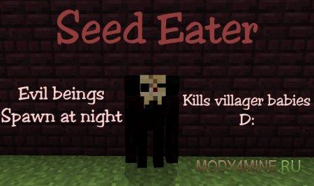 Поедатель семян