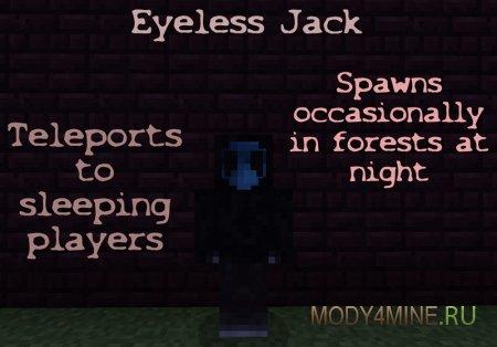 Безглазый Джек