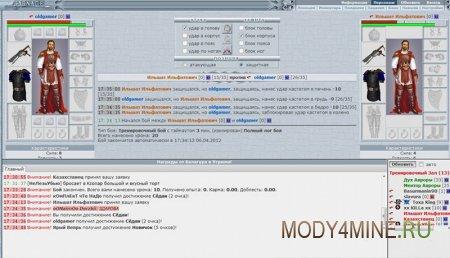 Скриншот сражения в игре Карнаж