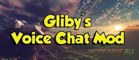 voice chat mod minecraft