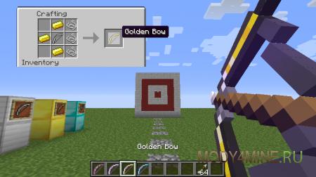 Золотой лук