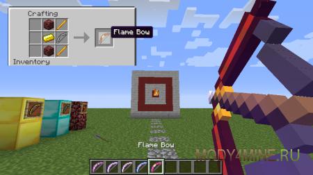 Огненный лук