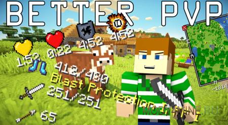 Улучшенный ПвП в Майнкрафт - Better PvP Mod 1.7.10/1.8.*/1.9.*