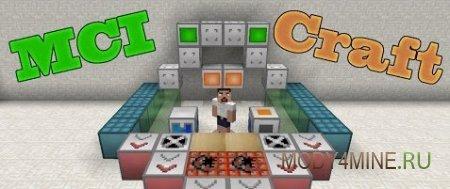 MCI Craft для Minecraft 1.6.4/1.7.2/1.7.10