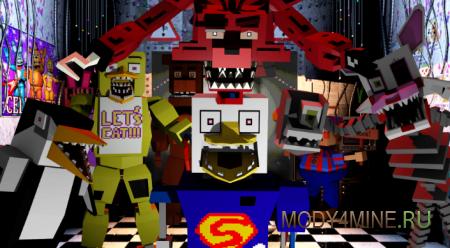 Five Nights at Freddy's Mod (Пять ночей с Фредди) для Minecraft 1.7.10
