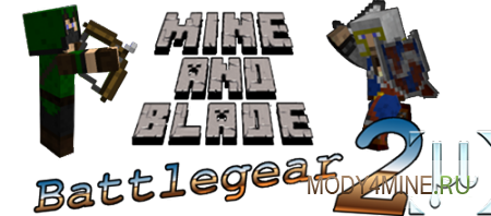 Мод Mine & Blade: Battlegear 2 - щиты и оружие