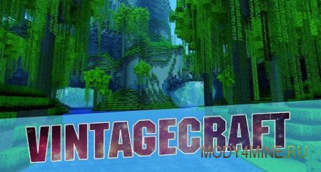 VintageCraft для Minecraft 1.8