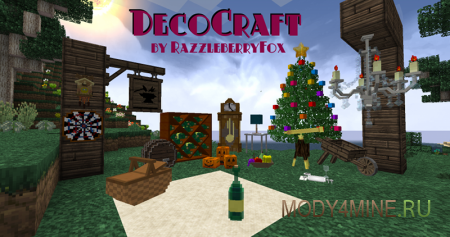 DecoCraft - мод на декорации для Minecraft 1.7.10/1.7.2/1.6.4/1.5.2