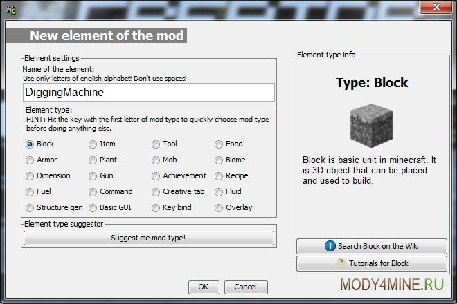 Mcreator скачать на minecraft 1. 7. 10, 1. 7. 2.