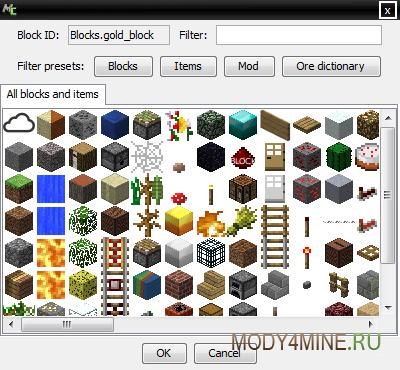 Приложение для создания серверов для майнкрафт