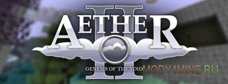 Aether 2 - мод на рай для Minecraft 1.7.10/1.6.4