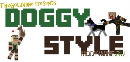 DoggyStyle - мод на собак в Minecraft 1.7.10/1.8/1.8.9