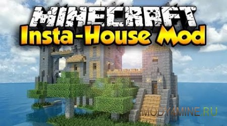 Огромные дома в майнкрафт