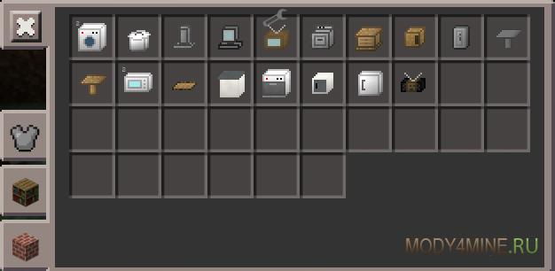 Furniture Mod 1 5/ 1 4 | Моды для Minecraft PE