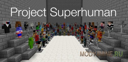 Мод для minecraft 1.7.10 project red